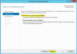 WindowsServer2012_SMTP_RELAY_02
